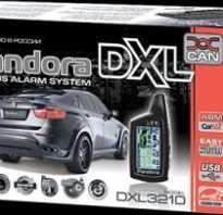 Сигнализация Pandora DXL-3210 с повышенной защитой