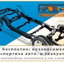 Ремонт рамы автомобиля
