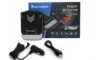 Обновление и настройка базы камер радар-детектор Karadar G-700STR