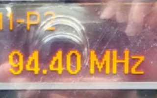 Как правильно снять магнитолу на Рено Дастер