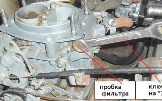 Воздушный фильтр на карбюратор солекс