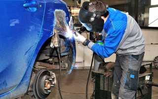 Сварка в кузовном ремонте