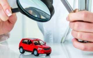 Правила покупки автомобиля с рук