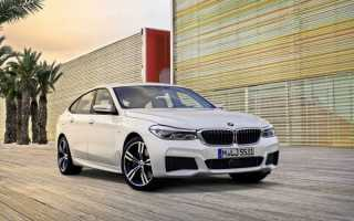 BMW 6 GT 2017