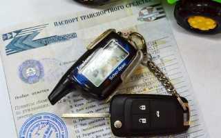 Что нужно знать при замене паспорта транспортного средства