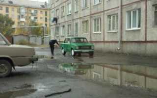 Можно ли мыть машину на улице?