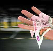 Замена истекших водительских прав