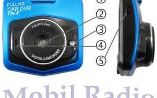 ТОП-5 видеорегистраторов с расширением Full HD 1080p и инструкцией по эксплуатации