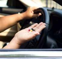 Какие лекарства и средства запрещено принимать за рулем