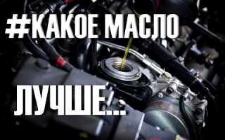 Выбираем масло для двигателя