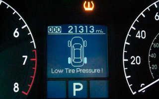 Выбираем датчики давления в шинах