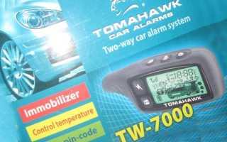 Автомобильная сигнализация Tomahawk TW-7000
