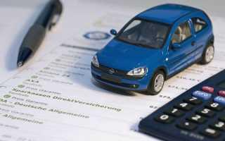 Выбираем страховую компанию для автомобиля