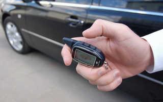 Что делать если потерялся или сломался брелок от сигнализации автомобиля