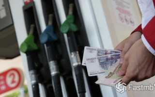От чего зависит цена на бензин в России