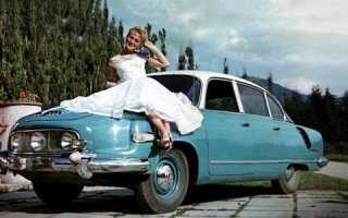 Самые популярные автомобили соцстран