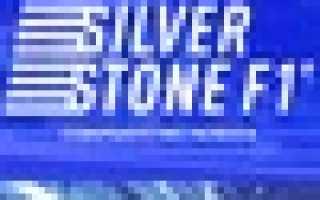 Обновление прошивки и баз данных радар-детектора SilverStone F1 Monaco (S)