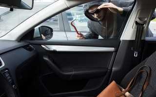 Как защититься от кражи имущества из салона автомобиля