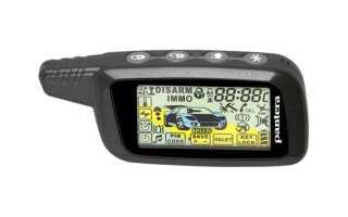 Сигнализация Pantera SLK-675RS Ver 2 (инструкция по установке и использованию)