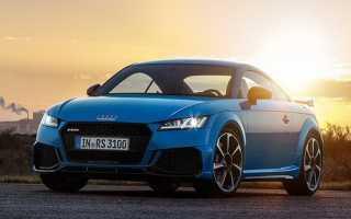 Немецкий Audi TT RS уже в продаже