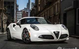 Alfa Romeo 4C Coupe US