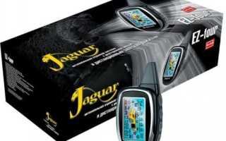 Инструкция по применению сигнализации Jaguar Ez-Four с автозапуском