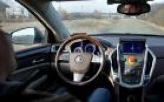 Система автономной парковки автомобиля
