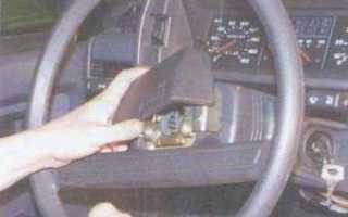 Как снять руль на ваз 21099