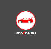 Объем багажника VDA и SAE