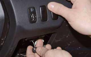 Где обычно находится кнопка Valet на сигнализации в машине