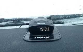Радар-детектор iBox Pro 100 GPS с высокой дальностью обнаружения
