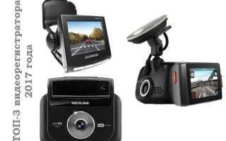 ТОП-3 автомобильных видеорегистратора премиум-класса
