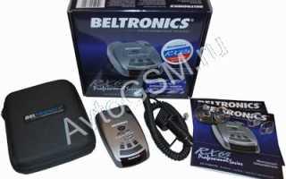 Радар-детектор Beltronics RX65 Professional Series RU