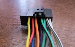 Обозначение проводов автомобильной магнитолы по цветам