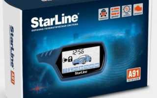 Почему не работает автозапуск двигателя на сигнализации StarLine A91