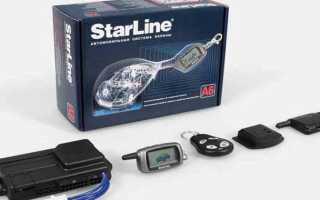 Схема подключения и инструкция по эксплуатации сигнализации Starline Twage A6
