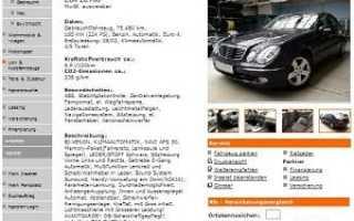 Образец объявления о продаже автомобиля