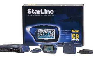Сигнализация Starline Twage C9 для легковых и грузовых автомобилей