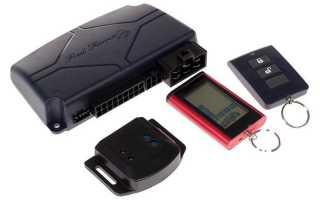 Автомобильная сигнализации Red Scorpio Premium с поддержкой турботаймера