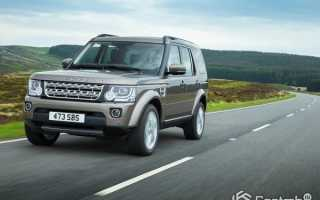 Land Rover Discovery 4 2014 года