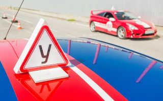 Как правильно выбирать школу вождения