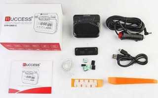 Многофункциональный антирадар Ruccess STR S900-G