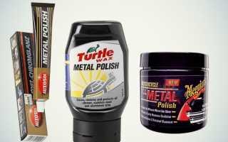 Пасты для полировки металла: какие полировальные средства выбрать?