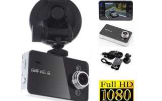 Недорогой видеорегистратор из Китая Vehicle Blackbox DVR Full HD