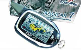 Программирование брелка Scher-Khan Magicar 7 с автозапуском двигателя