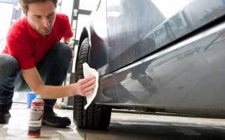 Как удалить битум на кузове