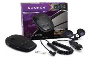 Антирадар Crunch 2130 с обнаружением радиосигналов широкого диапазона