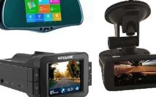 Технические характеристики и особенности автомобильных видеорегистраторов 3 в 1