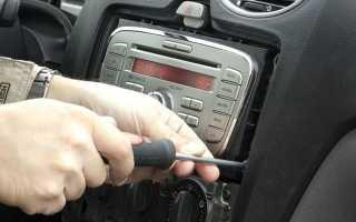 Как снять штатную магнитолу на Форд Фокус (Мондео) 3
