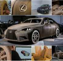 Картонный автомобиль Лексус